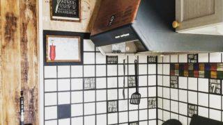 賃貸DIYでリメイクしたブルックリンスタイルのキッチン