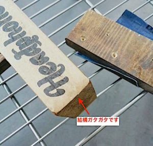 デコパージュ用紙の縁