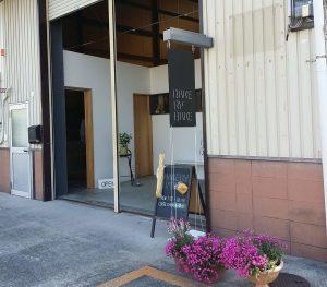 泉佐野のパン屋ベーカリーベイクの外観
