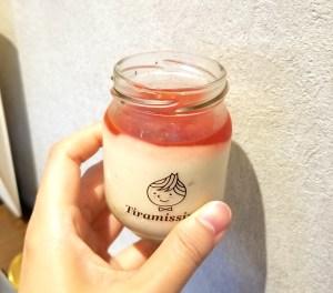 ティラミッシモの苺ティラミス
