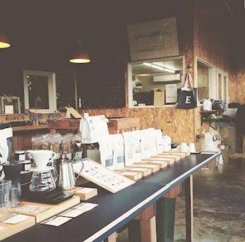 堺のカフェエルマーズグリーンコーヒー