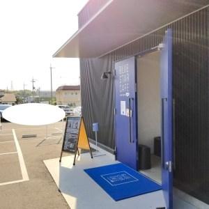 岸和田のカフェ「ブルースターカフェ」の外観