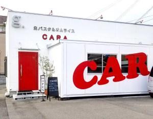 貝塚のイタリアンカフェカラの店舗外観