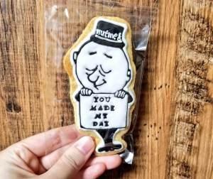 堺のハンバーガー屋ナツメグのシーリングクッキー