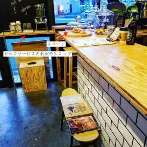 カフェ「グリーンウッドコーヒー」の店内