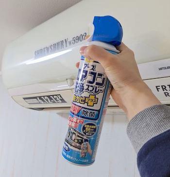 エアコンクリーナーの洗浄スプレー