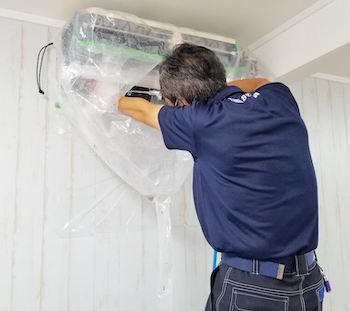 エアコン内部の黒カビ掃除