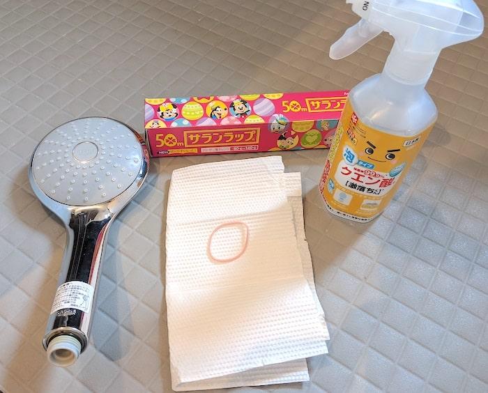 シャワーヘッドの水垢汚れを落とす方法