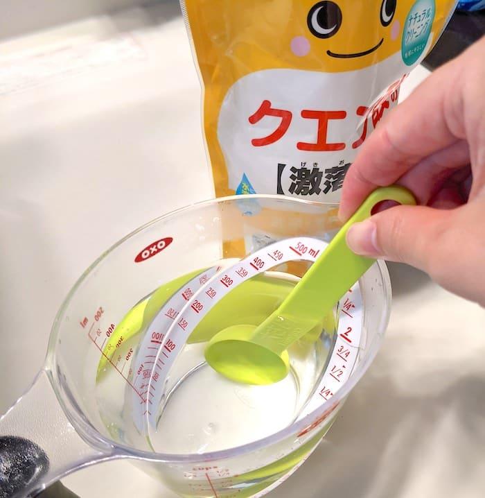クエン酸をお湯で溶かす