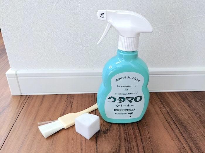 ウタマロクリーナーで巾木の掃除をする方法