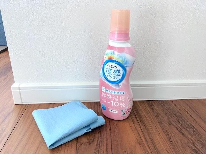 柔軟剤で巾木のほこりを予防する